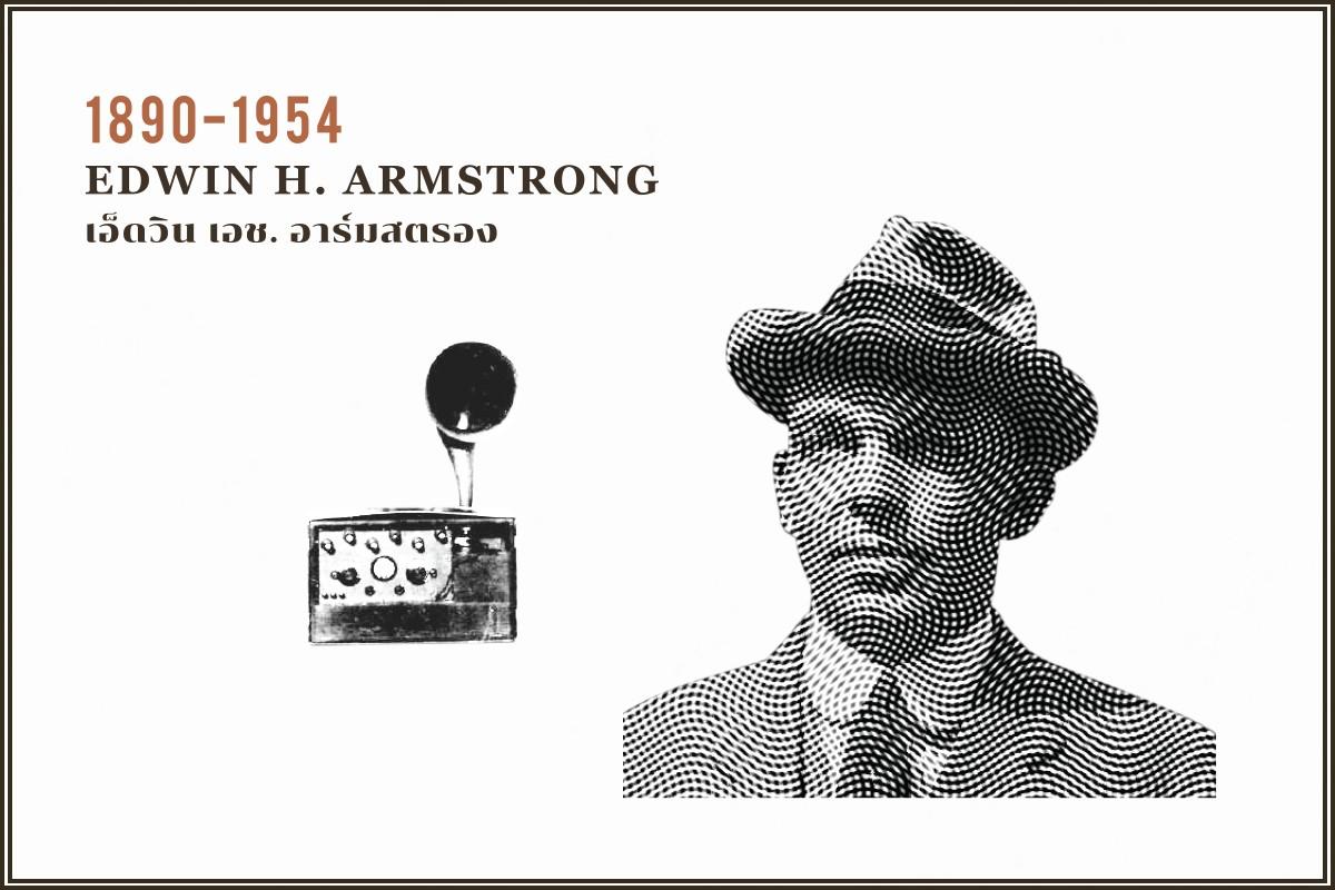 THiNKNETDesignStudio Inventors Edwin H. Armstrong เอ็ดวิน เอช. อาร์มสตรอง