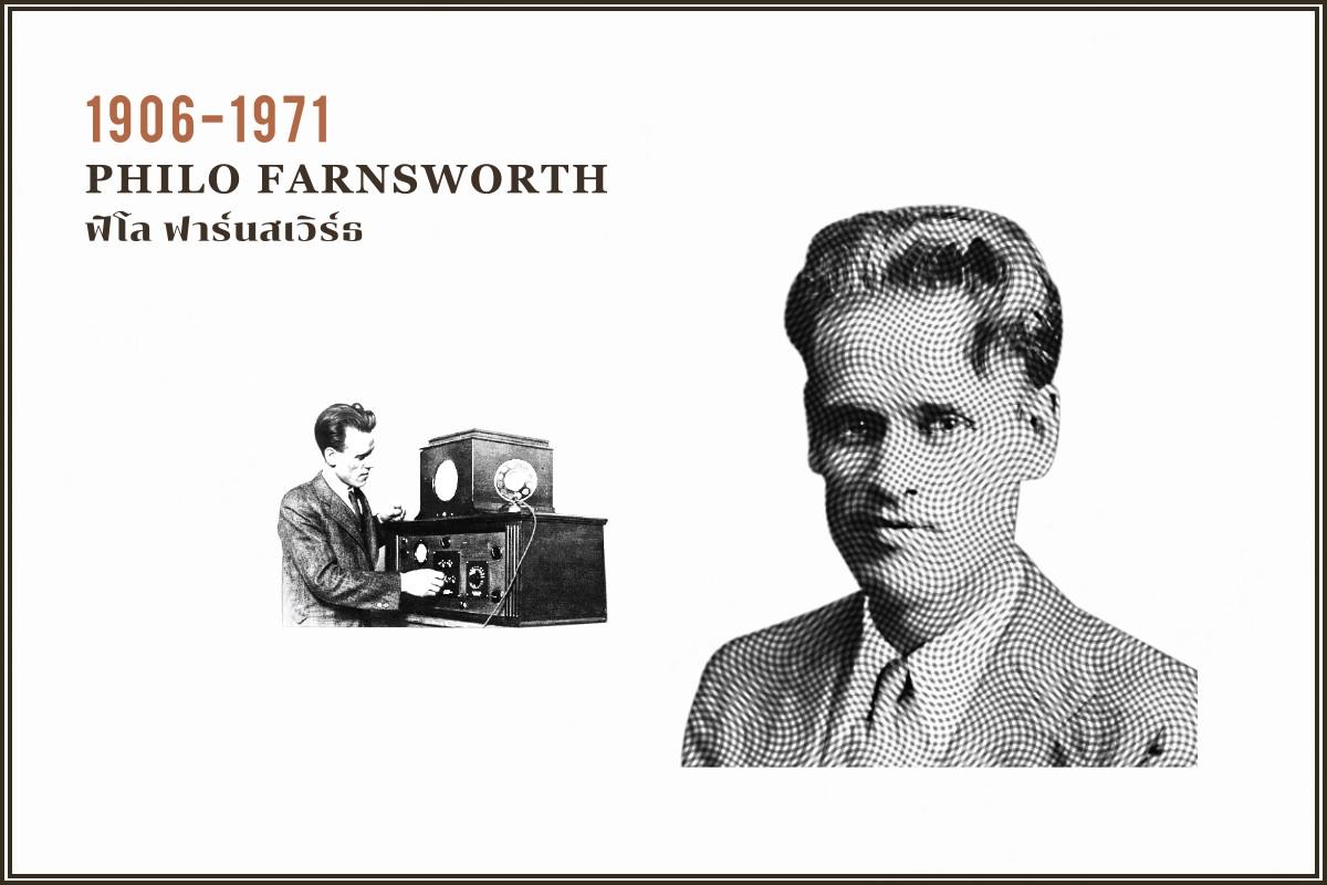 THiNKNETDesignStudio Inventors Philo Farnsworth ฟิโล ฟาร์นสเวิร์ธ