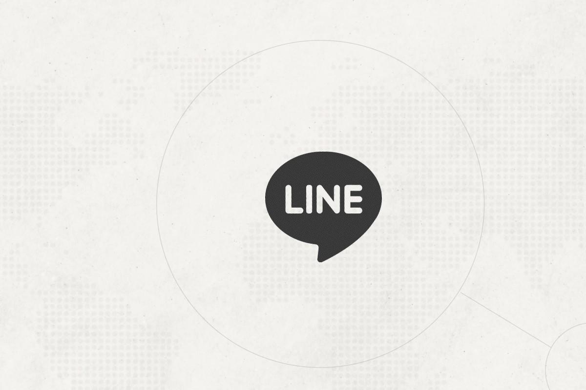 THiNKNET Design Studio วิวัฒนาการการสื่อสาร LINE ไลน์
